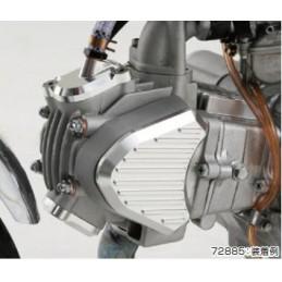image: DAYTONA 150 CNC cover cam