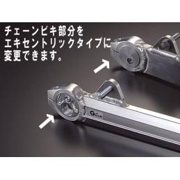 image: G'craft G'craft excenter chain adjust option