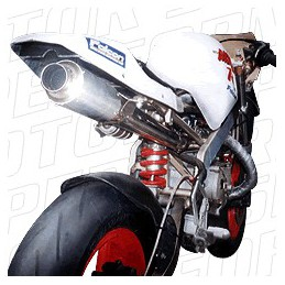 image: Falcon Monkey R center exhaust