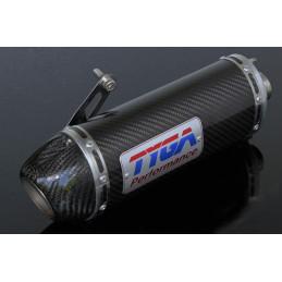 image: Silencer oval carbon, Honda MSX125 (msx-10066)