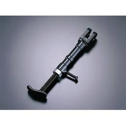 image: G'craft Sidestand black 200mm