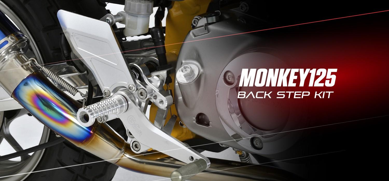 MSX/Monkey125 parts